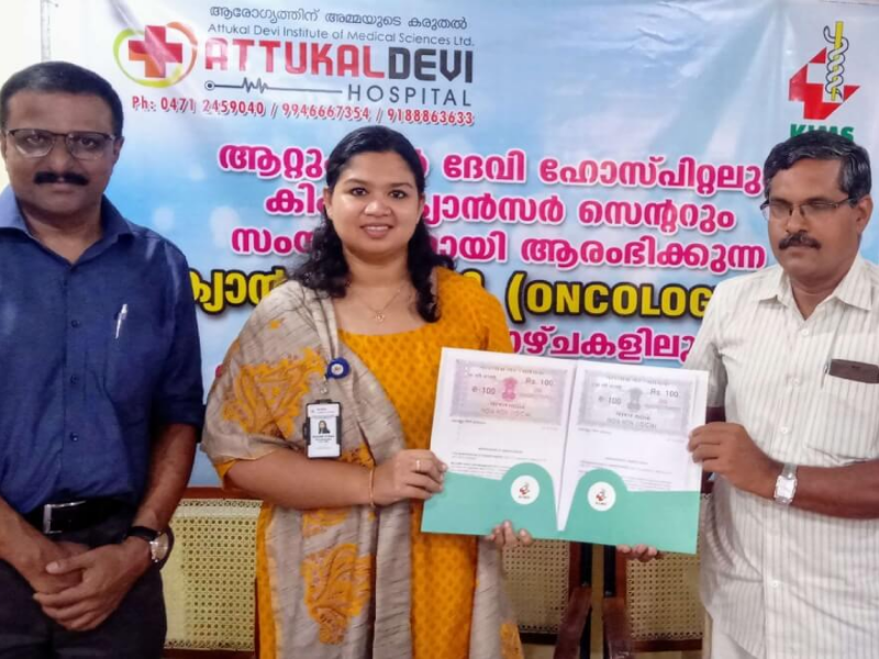 KIMS CANCER CARE JOIN HANDS WITH ATTUKAL DEVI HOSPITAL
